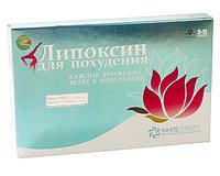 """Препарат для похудения """"Липоксин"""", 36 шт"""