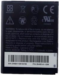Аккумулятор для HTC Desire HD G10 (BD26100, 1230mAh)