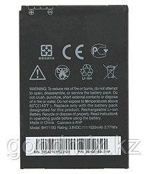 Аккумулятор для HTC Desire S G12/G15 (BH11100, 1520mAh)