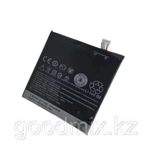 Аккумулятор для HTC Desire 820G (D820, 2600mah)