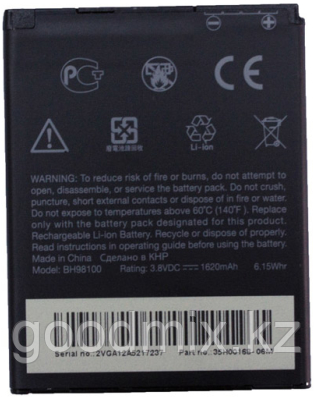 Аккумулятор для HTC Desire 200 (BL01100, 1230mah)