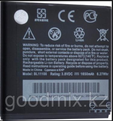 Аккумулятор для HTC Desire V (BA S800, 1650mah)