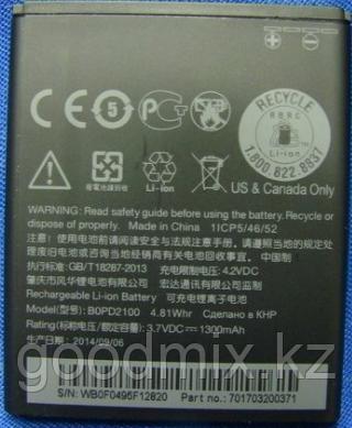 Аккумулятор для HTC Desire 210 Dual Sim (B0PD2100, 1300mah)