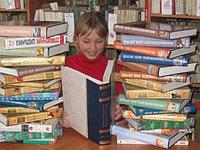 Литература школьного периода