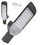 Консольный уличный светильник светодиодный 200 ватт, СКУ, светильник на опору, фото 4