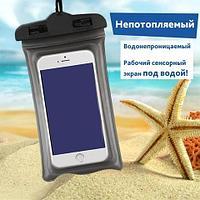 Чехол для смартфона водонепроницаемый со спасательным кругом и ремешком IPX8 (Черный)