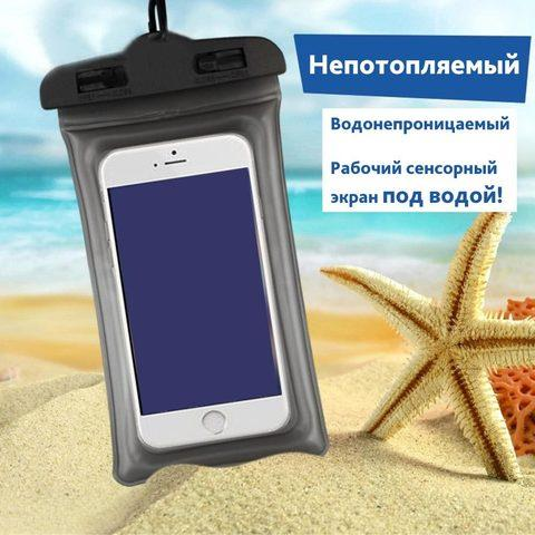 Чехол для смартфона водонепроницаемый со спасательным кругом и ремешком IPX8 (Фиолетовый) - фото 1