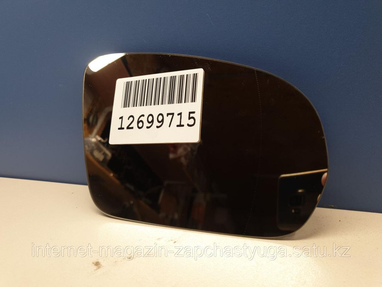 A0998100016 Зеркальный элемент правый для Mercedes S-klasse W222 2013-2020 Б/У - фото 6