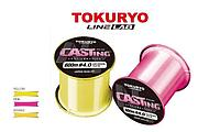 Леска Tokuryo Casting Nylon (120441=Fluorescent (Yellow), цвет - флюоресцентно желтый 300 м 0,20мм)