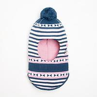 Шлем-капор детский, цвет синий, размер 46-48