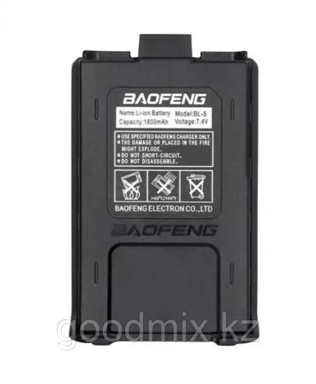 Аккумулятор для радиостанции Baofeng UV-5R (BL-5)