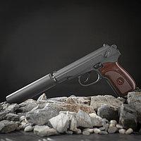 Пистолет пружинный Galaxy G.29A, PM с глушителем, клб 6 мм