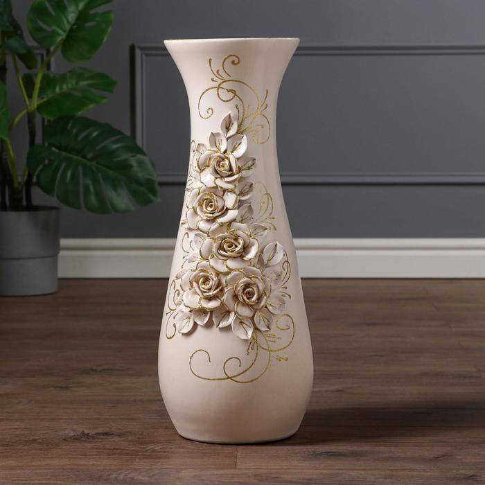 """Ваза напольная """"Осень"""", белая, лепка, 60 см, микс, керамика"""