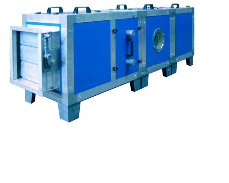 Вентиляционно-приточная установка АПК-2,5-2 В