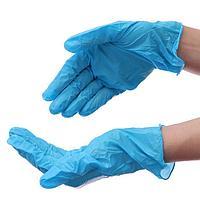 Перчатки медицинские нитриловые, размер S синие, 50 пар