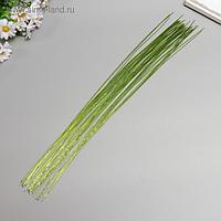 """Проволока для изготовления искусственных цветов """"Зелёная хром"""" длина 40 см сечение 0,7 мм"""