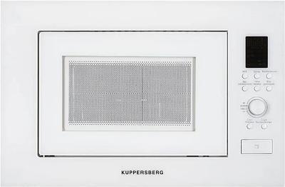 Микроволновая печь Kuppersberg HMW 650 WH белый