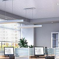Реечный потолок S дизайна
