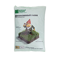 Декоративный газон, 1кг Зеленый квадрат(Россия)