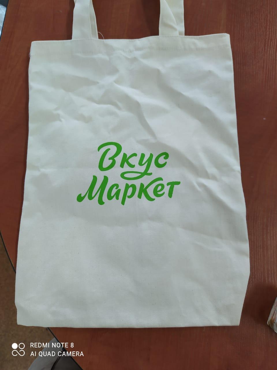 Эко сумка с принтом по индивидуальному заказу
