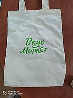 Эко сумка с принтом по индивидуальному заказу, фото 1