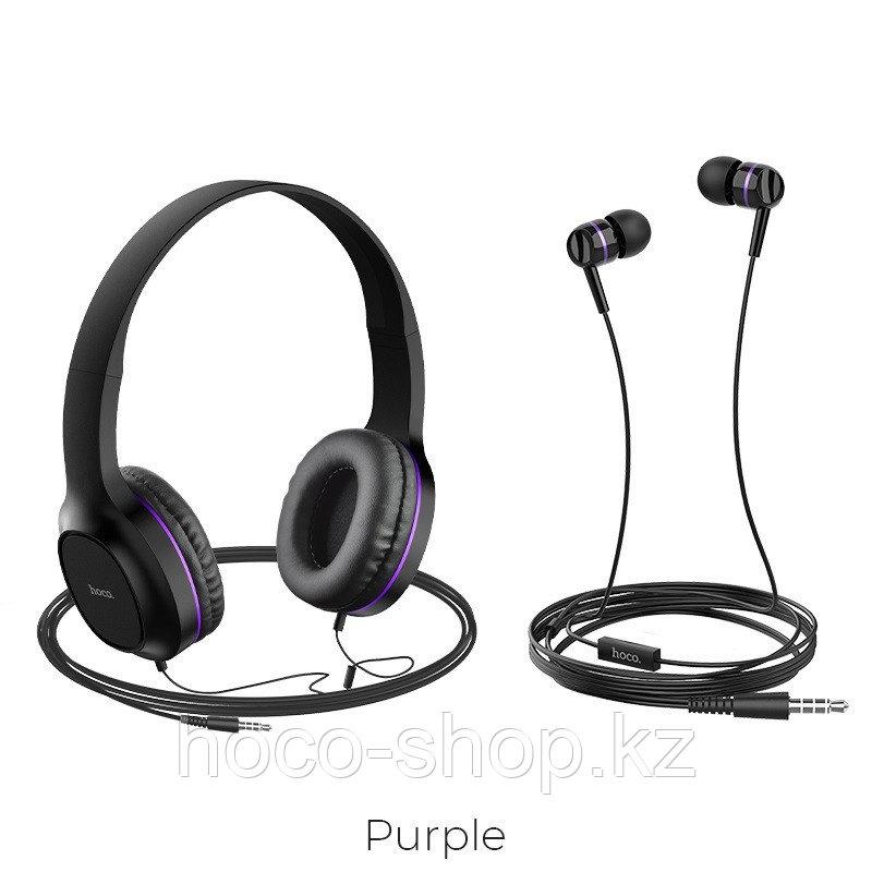 Наушники проводные Hoco W24 накладные, фиолетовые