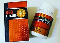 Капсулы для набора веса Red ginseng 30 капсул