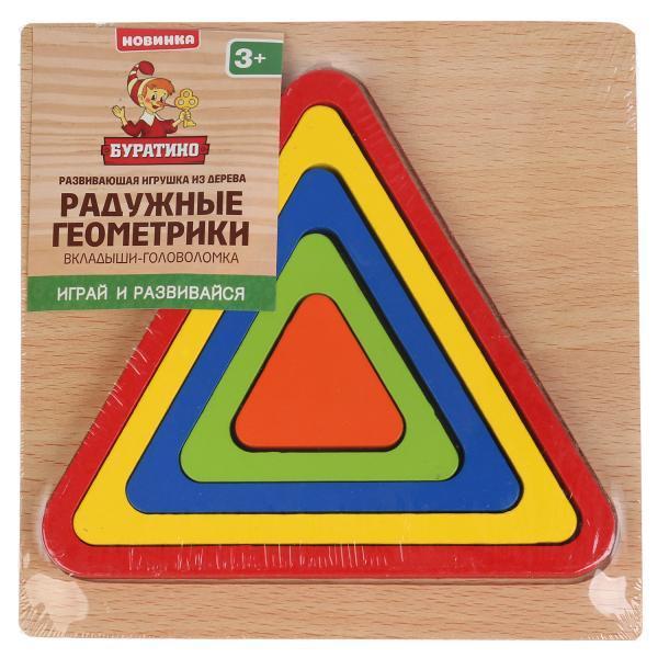 Игрушка деревянная БУРАТИНО Вкладыши-головоломка «Радужные Геометрики»