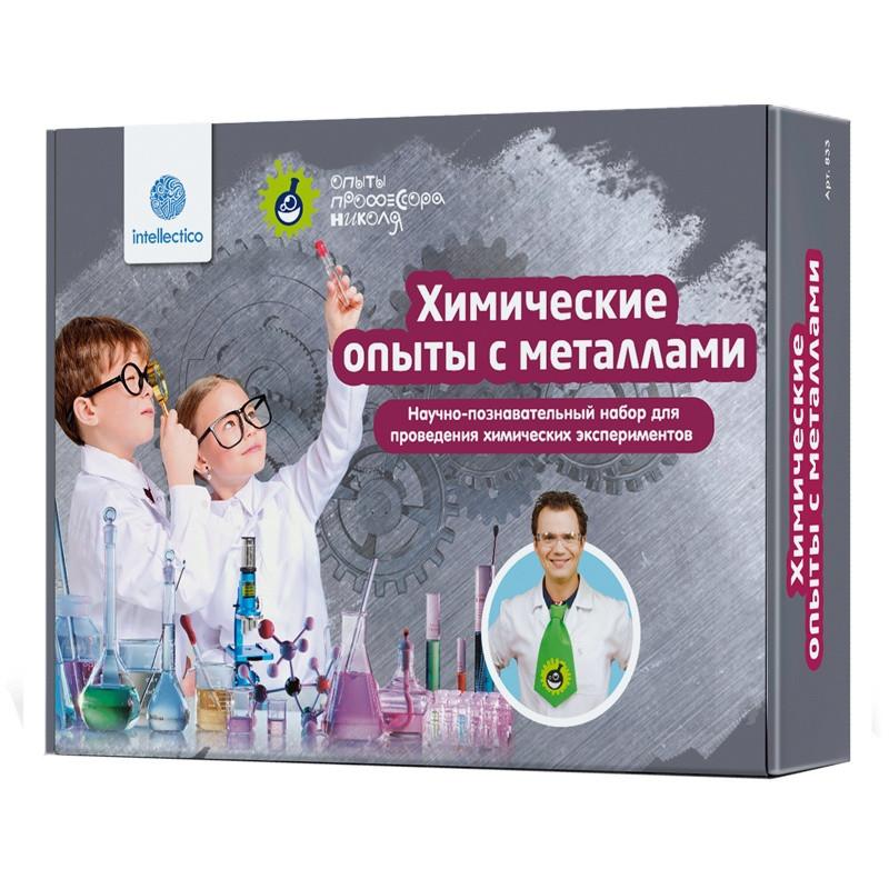Набор для опытов «Химические опыты с металлами»