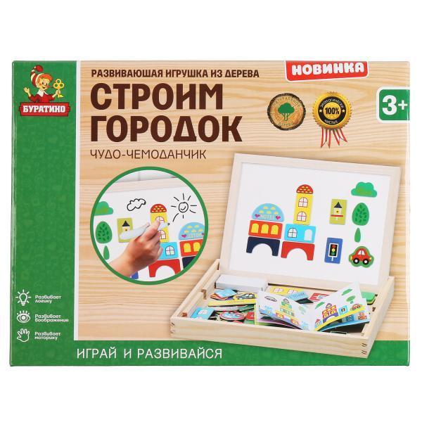 Игрушка деревянная БУРАТИНО Чудо-чемоданчик «Строим Городок»