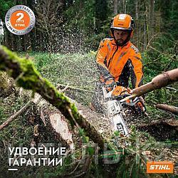 Теперь и в Казахстане на продукцию Stihl гарантия 2 года!
