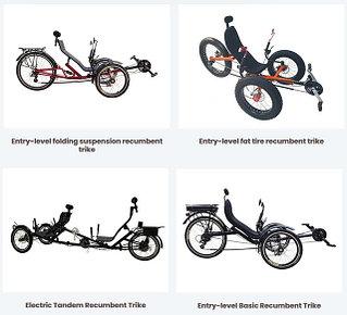 Лежачие велосипеды