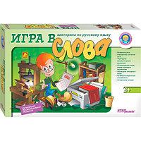 Настольная игра викторина по русскому языку «Маленький гений. Игра в слова»