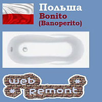 Акриловая ванна Banoperito Bali 160x70 (Ванна + ножки). Польша