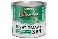 Грунт-эмаль по ржавчине 3 в 1 белая ВИТ color 2,6кг