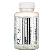 KAL, глицинат магния 400, 400 мг, 180 таблеток, фото 2