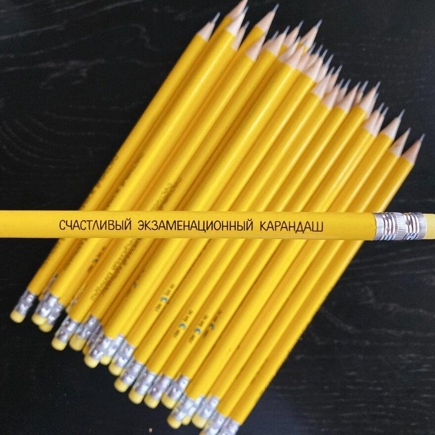 "Карандаш ""Счастливый экзаменационный карандаш"""