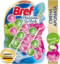 Подвесной туалетный блок Bref Perfume Switch, цветущая яблоня - лотос, 3х50 г.