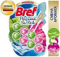 Подвесной туалетный блок Bref Perfume Switch, цветущая яблоня - лотос, 2х50 г.