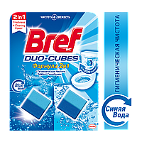 Кубики чистящие для сливного бачка Bref Duo-Cubes, 2х50 г