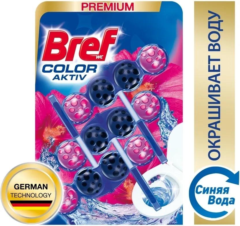 Подвесной туалетный блок Bref Color Aktiv Цветочная свежесть, 3х50г