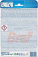 Подвесной туалетный блок Bref Color Aktiv Цветочная свежесть, 3х50г, фото 3