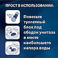 Подвесной туалетный блок Bref Color Aktiv Цветочная свежесть, 3х50г, фото 5