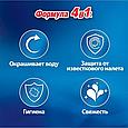 Подвесной туалетный блок Bref Color Aktiv Цветочная свежесть, 3х50г, фото 6