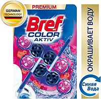 Подвесной туалетный блок Bref Color Aktiv Цветочная свежесть, 2х50г