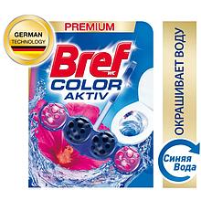 Подвесной туалетный блок Bref Color Aktiv Цветочная свежесть, 50г
