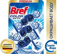 Подвесной туалетный блок Bref Color Aktiv с хлор-компонентом, 3х50г