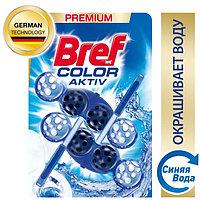 Подвесной туалетный блок Bref Color Aktiv с хлор-компонентом, 2х50г