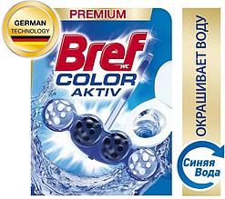 Подвесной туалетный блок Bref Color Aktiv с хлор-компонентом, 50г