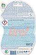 Подвесной туалетный блок Bref Deluxe Нежная магнолия, 3х50г, фото 3